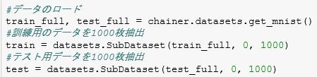 data_load