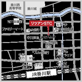 本社&掛川オフィス